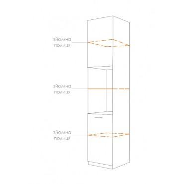Приставний пенал box 03